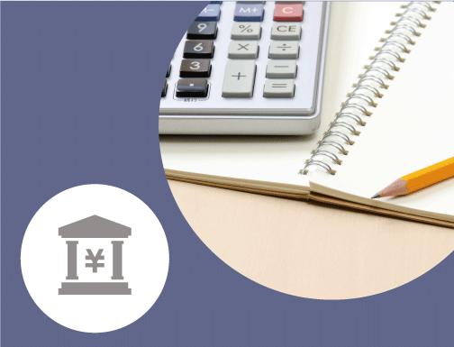 起業・開業資金計画と資金調達方法の確認の画像